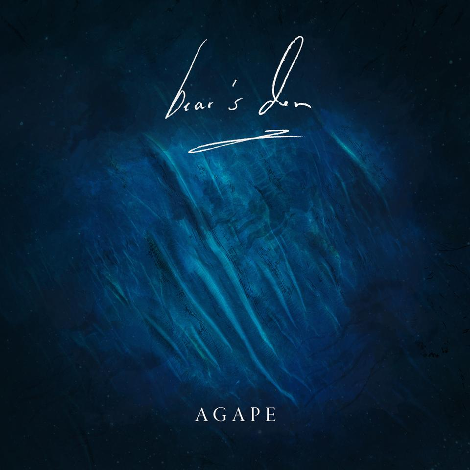 Agape (Digital Download)